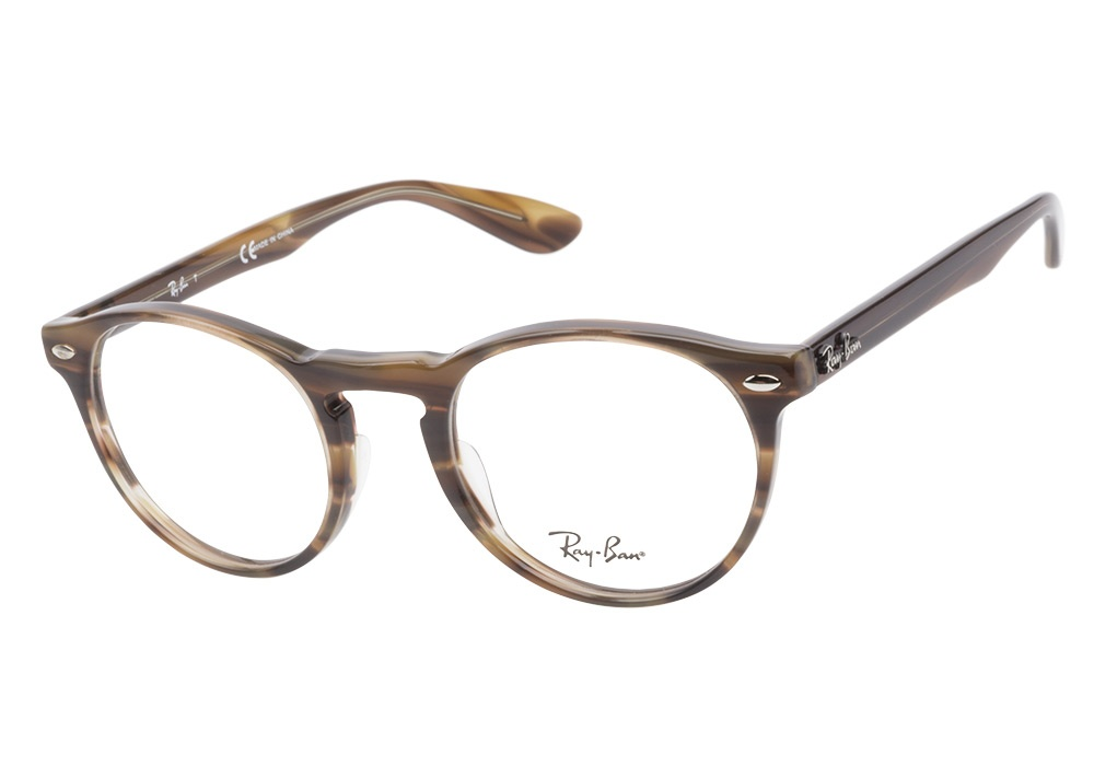 Ray-Ban Glasses Ray-Ban RB5283 5139 Striped Brown ...