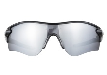 Oakley Radarlock Path 9181 19 Black