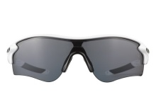 Oakley Radarlock Path 9181 20 Matte White Polarized